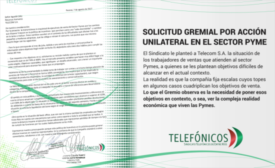 Solicitud gremial